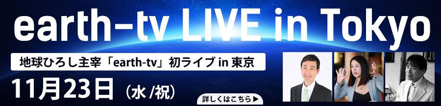livebunner